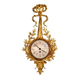Louis XVI Style Bronze Cartel Wall Clock, Made in France For Sale