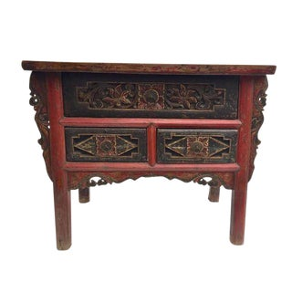 Antique Mongolian Chest 3 Drawer Console or Altar Table