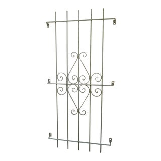 Rustic Ornate Wrought Iron Window Grate Guard Grill For Sale