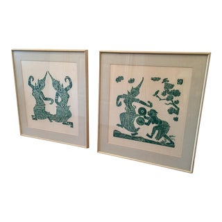 Pair of Vintage Chinoiserie Framed Prints