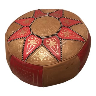 1980s Middle Eastern Style Ottoman For Sale