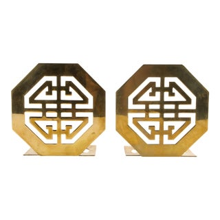 Solid Brass Shou Symbol Bookends For Sale