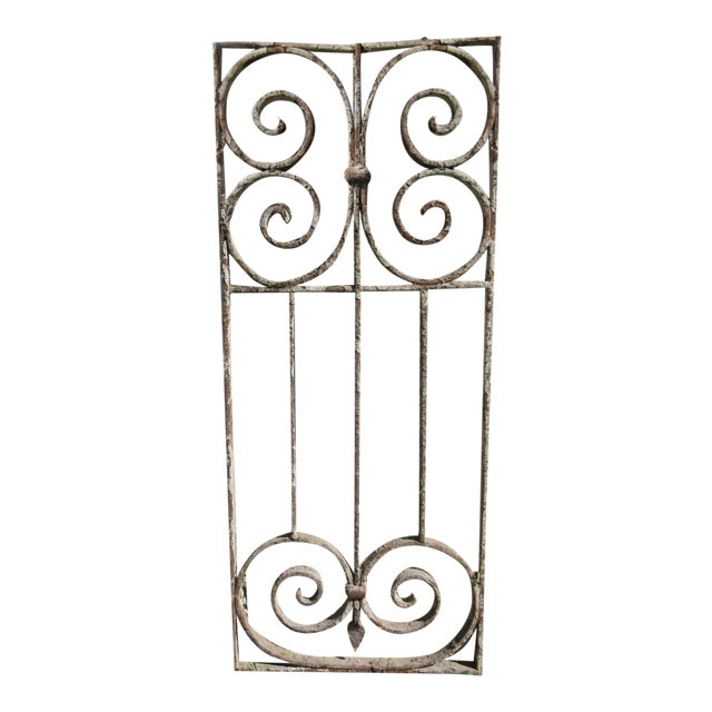 Antique Victorian Iron Gate Architectural Element For Sale