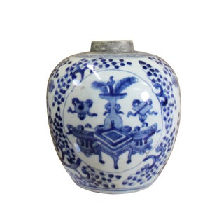 Chinese Oriental Handpaint Small Blue White Porcelain Ginger Jar For Sale