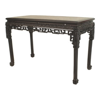 Asian Chinese Style Rosewood Rectangular Center Table
