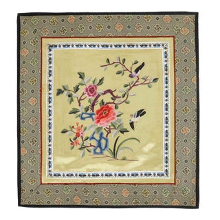 Vintage Silk Embroidery Cloth With Sparrows and Golden Backdrop For Sale