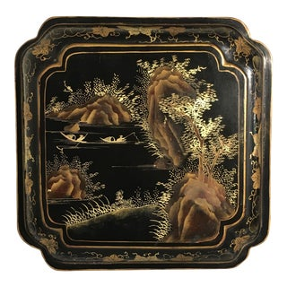 Chinese Lacquer and Gilt Painted Quatrefoil Box For Sale