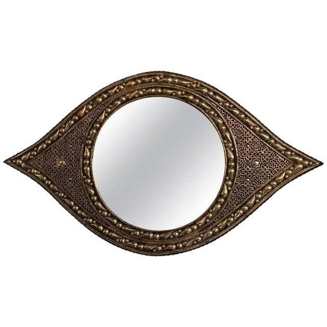 Eye Ball Form Art Deco Style Metal Wall Mirror - Image 1 of 10