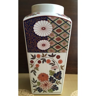 Vintage Flower Plaid Art Design Vase Preview