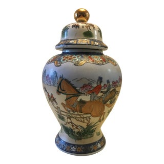 Large Chinese Porcelain Urn With European Hunting Scene
