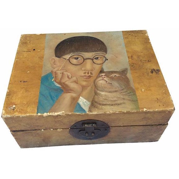 Antique Chinese Portrait Leather Box - Image 1 of 5