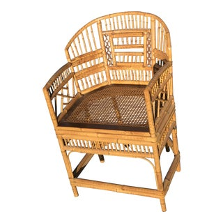 Thomasville Chinoiserie Cane Bamboo Throne Arm Chair For Sale