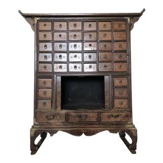 Antique Korean Choseon Era Apothecary Cabinet For Sale