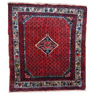 1980s Vintage Persian Hamadan Handmade Rug - 2′4″ × 2′7″ For Sale