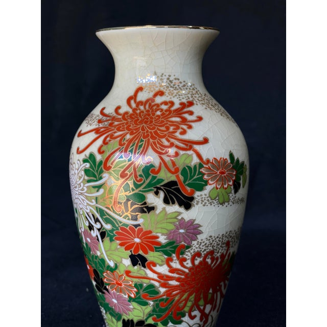 Japanese Vintage Japanese Porcelain Floral Motif Vase For Sale - Image 3 of 7