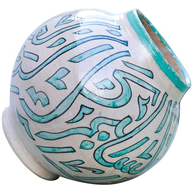 Moroccan Moroccan Calligraphy Vase For Sale - Image 3 of 9