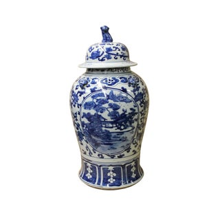 Chinese Blue & White Scenery Porcelain Large Temple General Ja For Sale
