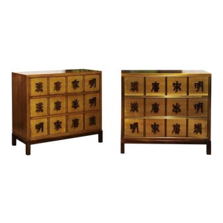 Exquisite Pair of Brass and Bronze Chests by Mastercraft, circa 1975