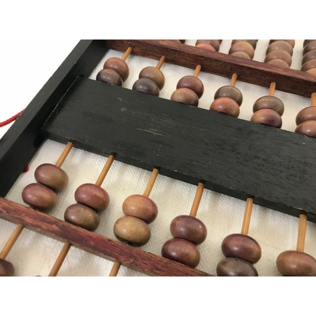 Wood 1960s Mid-Century Modern Wood Hanging Abacus For Sale - Image 7 of 10