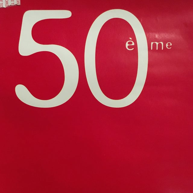 50th Cannes Film Festival Poster For Sale - Image 4 of 7