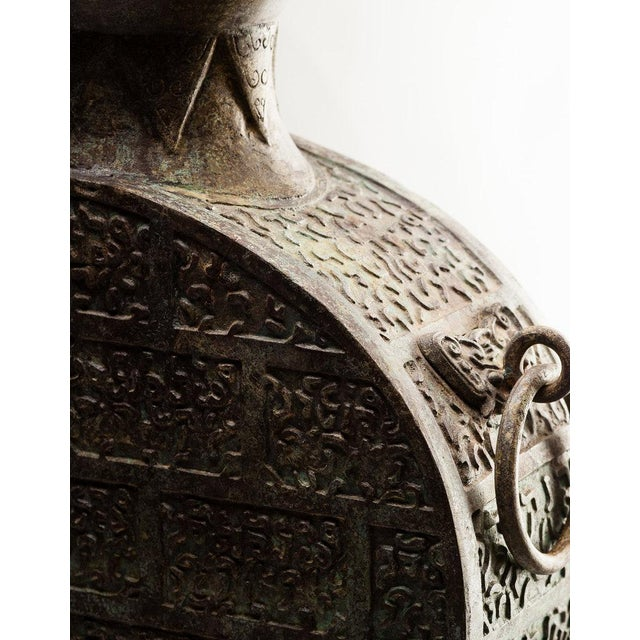 Chinese Lawrence & Scott Daria Table Lamp in Archaic Bronze For Sale - Image 3 of 8