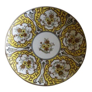 Vintage Japanese Floral Yellow Gold and White Collector Plate