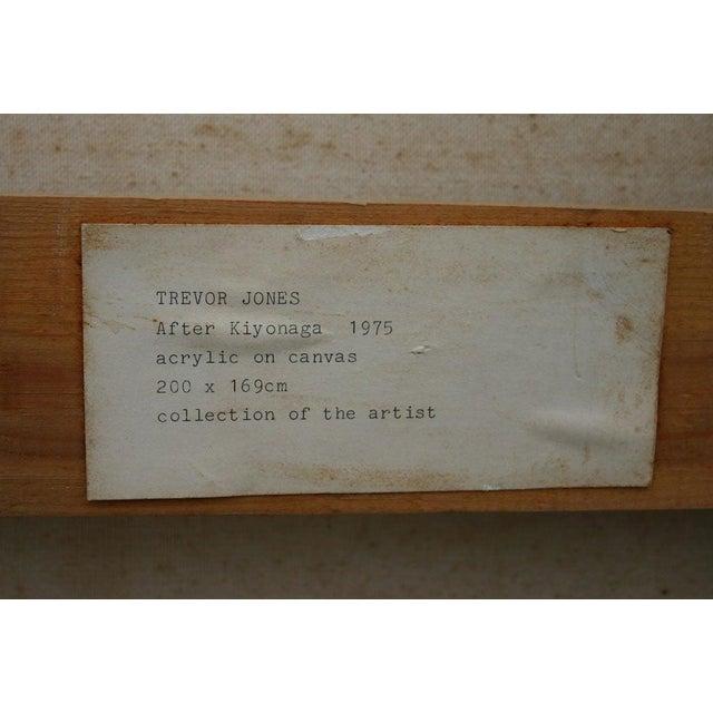 Trevor Jones For Sale In New York - Image 6 of 7