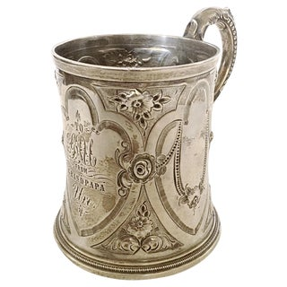 Elaborate Sterling Youth/Baby/Christening Cup For Sale