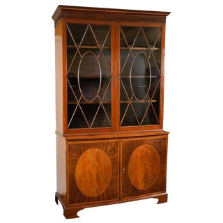 George III Mahogany Bookcase Cabinet, England, Circa 1785 For Sale