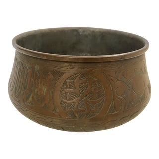 Middle Eastern Persian Hand-Etched Copper Bowl With Islamic Writing For Sale