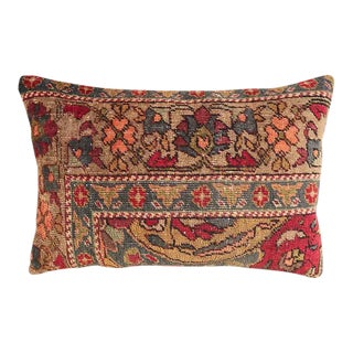 Custom Vintage Persian Wool Accent Pillow