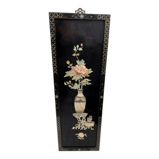 Midcentury Mother of Pearl Asian Chinoiserie Wall Accent For Sale