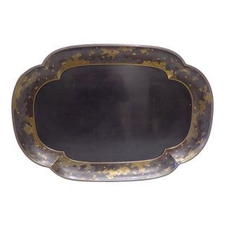 Vintage Japanese Black Lacquer Tray For Sale