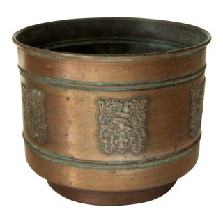 1960s Mid-Century Modern Relief Patterned Copper Planter For Sale