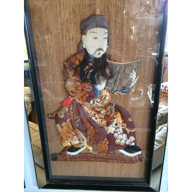 1990s Quilted Asian Ancestors in Glitzy Mirrored Frames - Set of 4 For Sale - Image 5 of 11