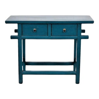 Chinese 2-Drawer Wooden Console For Sale