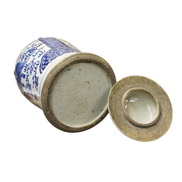 Chinese Blue & White Porcelain General Jar - Image 5 of 6