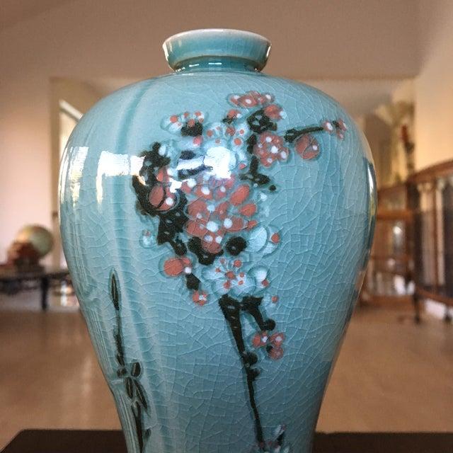 Korean Celadon 'Four Seasons' Mae Byeong Vase Signed by Ko Chung - Image 6 of 11