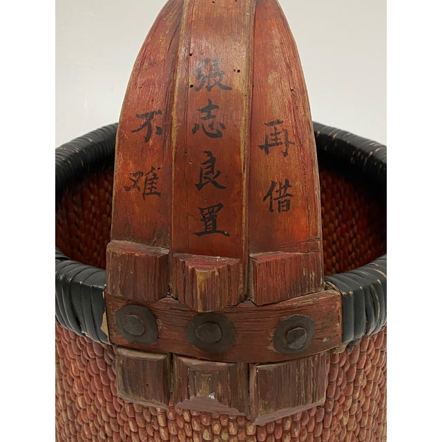 Red Chinese Woven Rattan Market Basket For Sale - Image 8 of 13