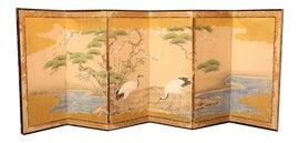 Image of Bamboo Prints