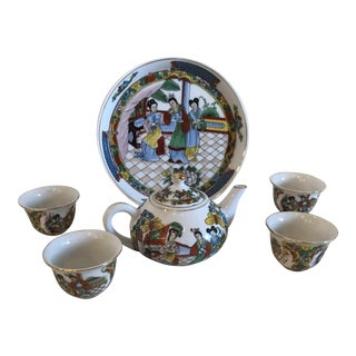 Mid-20th Century Chinese Style Boxed Tea Set - 6 Piece Set For Sale
