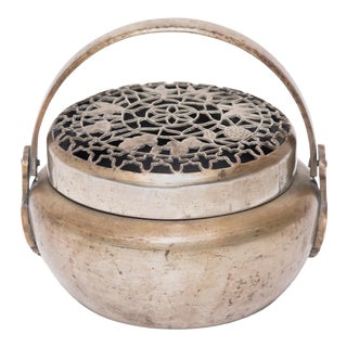 19th Century Chinese Brass Brazier With Incised Lotus Bud Lid For Sale