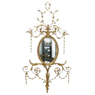 Decorative Oval Wall Mirror For Sale