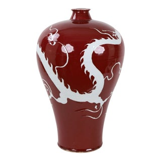16th Century Chinese Ming Dynasty Mei Ping Dragon Motif Red Glaze Vase For Sale
