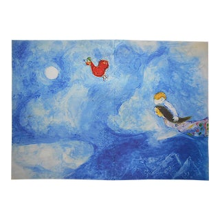 Vintage Marc Chagall Lithograph-Large Folio Size-c.1969 For Sale