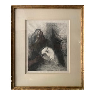 """1925 """"The Temptation of St Anthony"""" Abstract Figurative Print by Odilon Redon, Framed For Sale"""