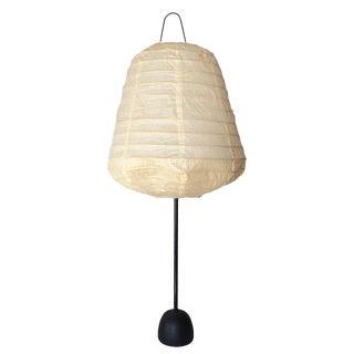 Isamu Noguchi Akari Style Lamp For Sale