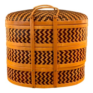1970s Chinese Woven Rattan and Bamboo Tiered Storage Basket For Sale