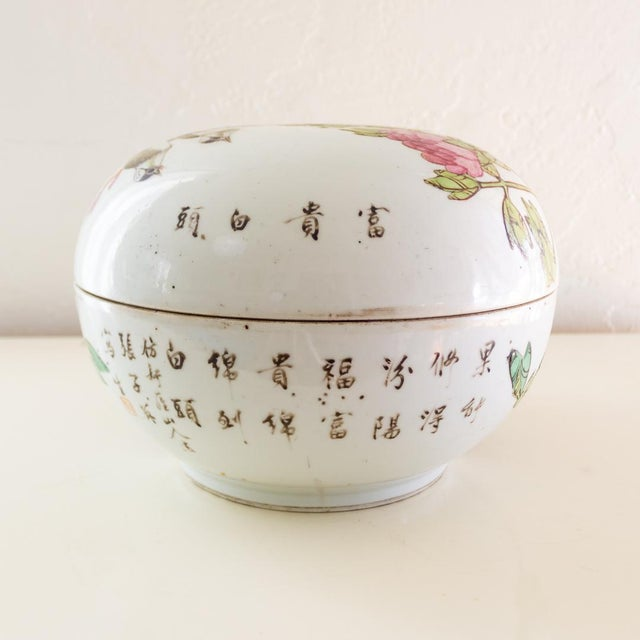 Asian 19th C Familly Rose Covered Box | Lidded Food Bowl | Chinese Qing Dynasty For Sale - Image 3 of 12