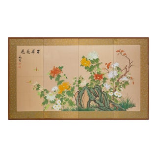 "1950s Vintage Chinese ""Dragonflies and Chrysanthemums"" Silk Screen For Sale"